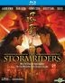 The Storm Riders (1998) (Blu-ray) (US Version)
