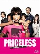 Priceless: Aru Wake Nedaro, Nnamon! (Blu-ray)(Japan Version)