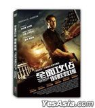 Olympus Has Fallen (2013) (DVD) (Taiwan Version)