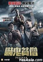 Pee Nak (2019) (DVD) (English Subtitled) (Hong Kong Version)