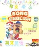 Song English (VCD) (China Version)