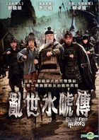 Battlefield Heroes (DVD) (Taiwan Version)
