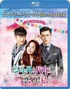 Hyde, Jekyll, Me (Blu-ray) (Box 2) (Japan Version)