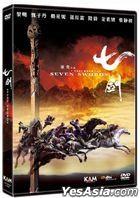 七劍 (2005) (DVD) (雙碟版) (2019再版) (香港版)