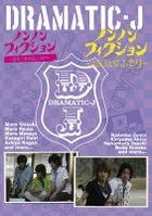 Dramatic-J (DVD) (Vol.6) (Japan Version)