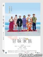 My Father, the Bride (2019) (DVD) (Taiwan Version)