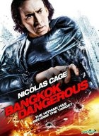 Bangkok Dangerous (2008) (DVD) (Hong Kong Version)