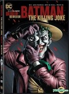 DCU: Batman: The Killing Joke (2016) (DVD) (Hong Kong Version)