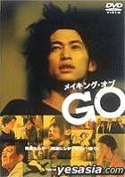 MAKING OF ''GO'' (Japan Version)