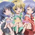 OVA Higurashi no Naku Koro ni Kira OP : Happy! Lucky! Dochy! (Japan Version)