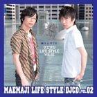 MaeMaji LIFE STYLE 02 - Normal Edition (Japan Version)