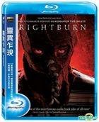 Brightburn (2019) (Blu-ray) (Taiwan Version)