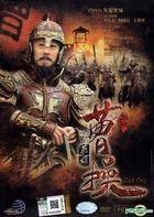 Cao Cao (DVD) (Ep. 1-41) (End) (English Subtitled) (Malaysia Version)