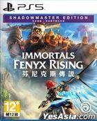 Immortals: Fenyx Rising (Shadow Master Edition) (Asian Chinese / English Version)
