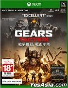Gears Tactics (Asian Chinese Version)