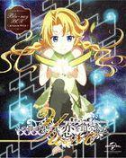 YU-NO: A Girl Who Chants Love at the Bound of this World Blu-ray Box (Japan Version)