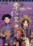 Liang Han Wei . Yin Fei Yan Cantonese Opera Karaoke (Vol.1) (DVD)