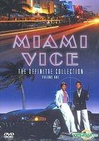 Miami Vice (The Definitive Collection) (Vol.1) (Hong Kong Version)