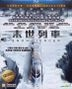 Snowpiercer (2013) (Blu-ray) (Hong Kong Version)