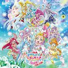 'Movie Tropical-Rouge! Pretty Cure Snow Princess and Miracle Ring!' Main Theme Song (SINGLE+DVD)  (Japan Version)