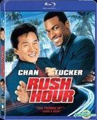Rush Hour (Blu-ray) (Hong Kong Version)