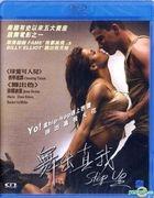 Step Up (2006) (Blu-ray) (Hong Kong Version)