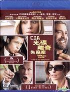 Burn After Reading (2008) (Blu-ray) (Hong Kong Version)