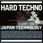 Hard Techno Japan Technology (Japan Version)