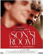The Son's Room (Blu-ray) (Japan Version)
