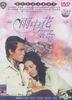 Flower In The Rain (DVD) (Taiwan Version)
