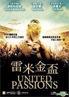 United Passions (2014) (DVD) (Hong Kong Version)