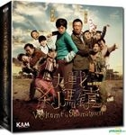 Welcome To Shamatown (VCD) (Hong Kong Version)
