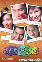 Your Place Or Mine (1998) (DVD) (Hong Kong Version)