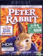 Peter Rabbit (2018) (4K Ultra HD + Blu-ray) (Hong Kong Version)