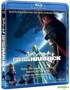 Space Pirate Captain Harlock (2013) (2D) (Blu-ray) (English Subtitled) (Hong Kong Version)