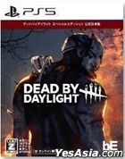 Dead by Daylight Special Edition (日本版)