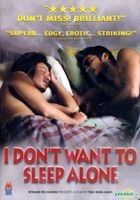 I Don't Want To Sleep Alone (2006) (DVD) (US Version)