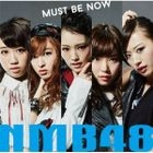Must be now [Type C](SINGLE+DVD) (Normal Edition)(Japan Version)