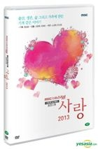 2013 Human Documentary 'Love' (DVD) (2-Disc) (Korea Version)