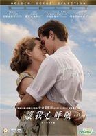 Breathe (2017) (DVD) (Hong Kong Version)