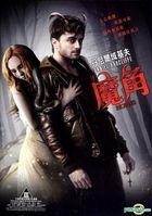 Horns (2013) (DVD) (Hong Kong Version)