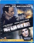 The Numbers Station (2013) (Blu-ray) (Hong Kong Version)