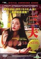 Three Husbands (2019) (DVD) (Hong Kong Version)