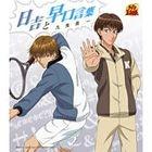 The Prince Of Tennis - Hiroshi to Hayaguchi Kotoba (First Press Limited Edition)(Japan Version)