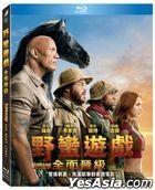 Jumanji: The Next Level (2019) (Blu-ray) (Taiwan Version)