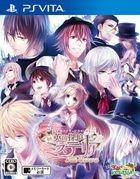 Eikoku Tantei Mysteria (Normal Edition) (Japan Version)
