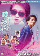 Why, Why, Tell Me Why! (1986) (Blu-ray) (Hong Kong Version)