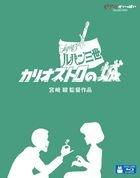 LUPIN III - The Castle of Cagliostro (Blu-ray)(Japan Version)