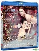 Room In Rome (2010) (Blu-ray) (Hong Kong Version)
