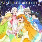 Love Live! Superstar!!' New Single C [Type 2](Japan Version)
